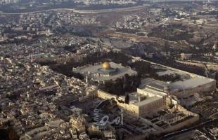 """الأردن يدين بناء الاحتلال """"مصعد"""" يربط أجزاء من البلدة القديمة في القدس بحائط البراق"""
