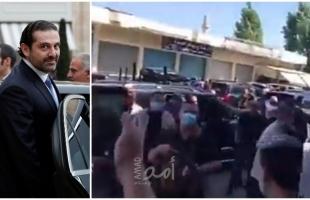 المحكمة الخاصة تحديد موعد النطق بالحكم في اغتيال الحريري