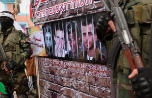 موقع عبري يكشف تطورات صفقة تبادل الأسرى بين حماس وإسرائيل