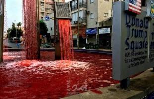 """مجهولون يخطون شعار """"الضم سيُدفع ثمنه بالدم"""" على نافورة """"ترامب""""  في تل أبيب"""