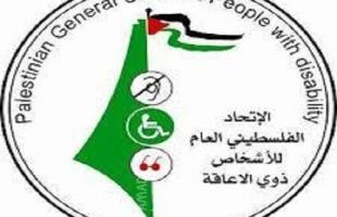 تنمية رام الله: اعتداء قوات الاحتلال على عضو اتحاد ذوي الإعاقة يتطلب تشكيل تحالف حقوقي لمحاسبته
