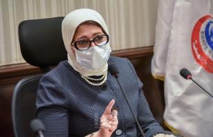 """وزيرة الصحة المصرية : مصنعان لإنتاج لقاح """"كورونا"""" بإنتاجية من 20 ل60 مليون جرعة"""