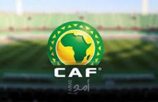 تأجيل كأس الأمم الأفريقية وحسم مصير دوري الأبطال
