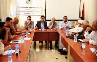 مجتمعون يطالبون بوضع استراتيجية وطنية بديلة لتمكن الفلسطينيين من مواجهة الأزمة الإنسانية بغزة
