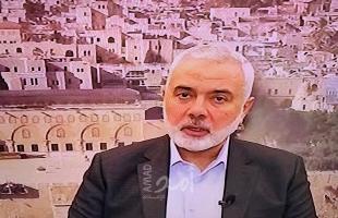 هنية يعلن استمرار حماس في الاتصالات لاستكمال حوار المصالحة