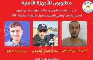 شرطة حماس تصدر بيانًا بشأن قتلة الأسير المحرر جبر القيق