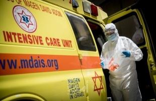"""محدث.. تسجيل (780) إصابة جديدة بفايروس """"كورونا"""" في إسرائيل والوفيات ترتفع إلى 2739"""