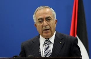 د.سلام فياض: إجراءات الضم الإسرائيلية تستدعي فعلاً فلسطينياً طال انتظاره