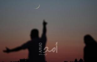مفتي القدس: الجمعة 31 يوليو أول أيام عيد الأضحى