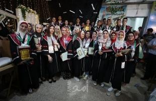 عائلة أبوحصيرة تكرم أبنائها المتفوقين في الثانوية العامة- صور