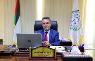 """جامعة فلسطين تعلن عن المؤتمر الوطني لمواجهة """"صفقة ترامب"""" و""""خطة الضم"""""""