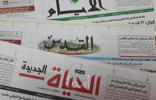 عناوين الصحف الفلسطينية 2/3/2021