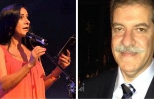 وزارة الثقافة تدين اعتقال رانيا إلياس وسهيل خوري