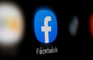 """في وداع 2020.. منصات """"فيسبوك"""" تحقق أرقاماً كبيرة"""
