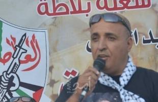 أعضاء من الهيئات التنظيمية لحركة فتح في نابلس يتقدمون باستقالتهم على خلفية مقتل دويكات