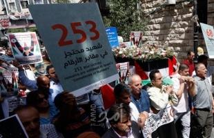غانتس يرفض تحرير جثامين الشهداء الفلسطينيين
