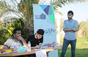 فلسطينيات تنظم مخيم للمناظرات في غزه