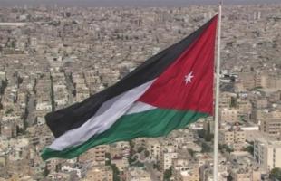في غياب فلسطين ...لقاء وزاري عربي أوروبي في عمان