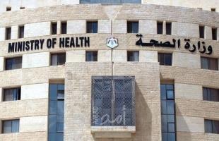 """وزارة الصحة: الكميات المتوفرة لمسحات فحص """"كورونا"""" تكفي عدة أيام فقط"""