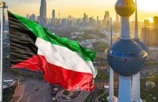 """إحالة شركة كبرى """"كويتية"""" على علاقة بشبكة إيرانية للنيابة العامة بتهمة غسل أموال"""
