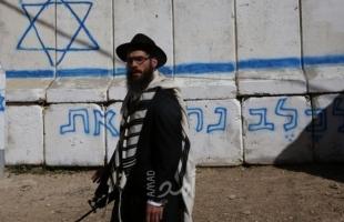 صحيفة عبرية تكشف أعداد المستوطنين في الضفة الغربية