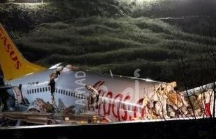 العثور على الصندوقين الأسودين في موقع تحطم طائرة الركاب الهندية