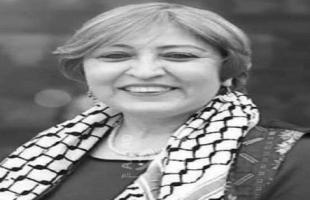 رحيل المناضلة آمال محمود محمد القاسم (أم كرمل)