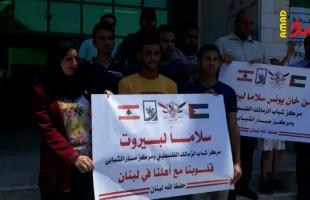 بمشاركة واسعة.. حملة تبرع بالدم ووقفة مع لبنان من خانيونس- صور