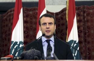 فرانس برس: مؤتمر دولي الأربعاء برعاية ماكرون والأمم المتحدة لمساعدة لبنان