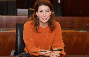 """النائب اللبناني """"يعقوبيان"""" تستقيل من مجلس النواب"""