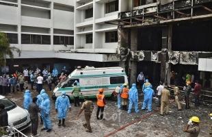 وفاة سبعة أشخاص في حريق بمنشأة لمرضى كورونا بالهند