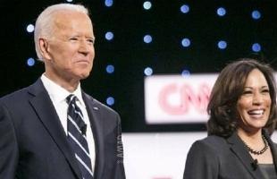 بايدن يختار كمالا هاريس لمنصب نائب الرئيس .. وترامب يعلّق - فيديو