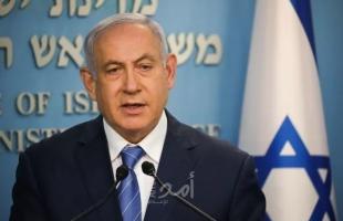 نتنياهو: توصلنا إلى 3 إتفاقات سلام مع دول عربية في شهرين وستنضم أخرى