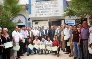 كلية مجتمع غزة تصدر إعلاناً بخصوص الدوام الجزئي