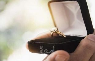 """عريس يحضر زفافه عبر """"الفيديو كول"""" - شاهد"""