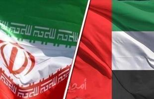 """الإمارات ترفض """"التهديدات"""" الإيرانية على خلفية اتفاقها مع إسرائيل"""