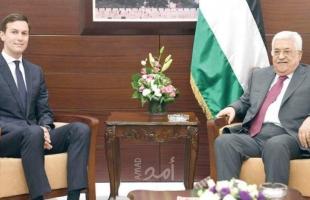 كوشنر: الشعب الفلسطيني رهينة قيادة سيئة للغاية