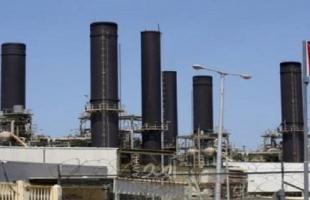 كهرباء غزة: تعطل خط F7 المغذي لمحافظة الوسطى