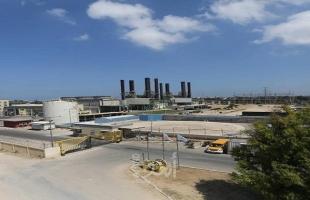 شركة كهرباء غزة تصدر تنويه بخصوص العجز في جدول المحافظات