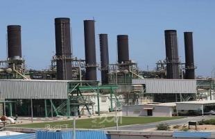 كهرباء غزة تبذل جهدها بالعمل وتدعو المواطنين للالتزام بالتعليمات الصادرة عنها