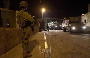 """اعتقالات في القدس والضفة ودعوات لإضراب شامل بجنين للمطالبة بتسليم جثمان """"العموري"""""""