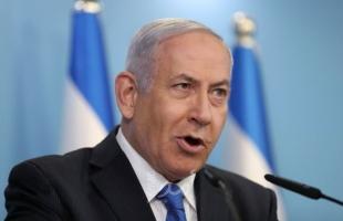 نتنياهو: سنُفعل سياسة الاغتيالات وعلى منظمات غزة أن يعلموا ماذا سيحدث لهم!