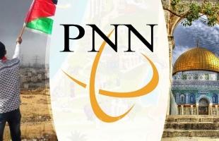 التنمية الاجتماعية وصحة القدس تعقدان تدريبا لمربيات دور الحاضنة