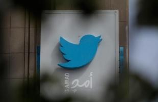 كيفية إلغاء متابعة شخص لك على تويتر دون حظره