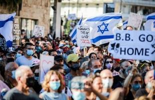 """المظاهرات المناهضة لـ""""نتنياهو"""" تتواصل احتجاجا على تدهور الأوضاع الإقتصادية"""