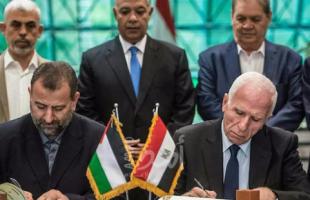 """مصدر خاص لـ""""أمد"""" يكشف شروط حماس المطلوبة من فتح قبل إجراء الإنتخابات"""