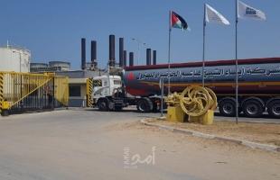 بعد وصول الوقود..كهرباء غزة تصدر بيانًا  حول جدول التشغيل