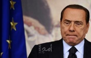 وكالة: رئيس وزراء إيطاليا السابق برلسكوني يعاني من التهاب رئوي بعد إصابته بكورونا