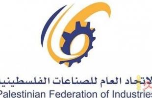 اتحاد الصناعات الانشائية: مصانع غزة والقطاع الخاص قادرون على إعادة الإعمار