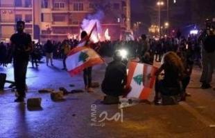 لبنان .. اشتباكات بين أنصار التيار الوطني وحزب القوات في بيروت - فيديو